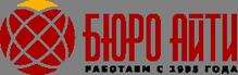 БЮРО АЙТИ